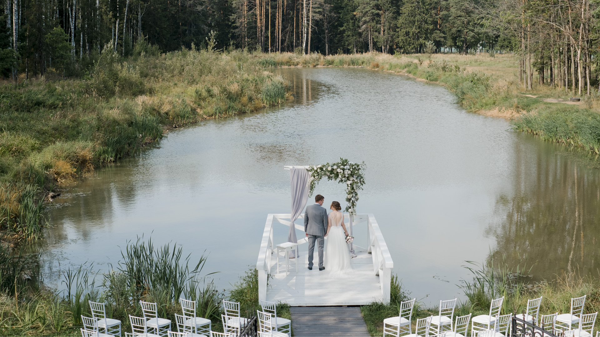 Den + Dasha | Moscow, Russia | the lake house