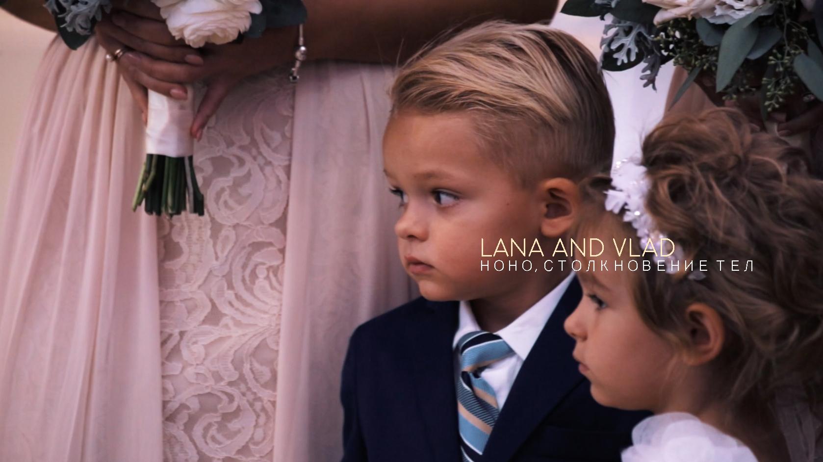 Lana + Vlad | Rancho Cordova, California | Platinum Palace Banquet Hall