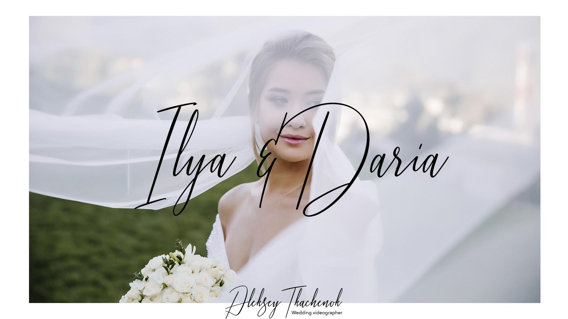 Ilya + Darya | Sochi, Russia | hotel