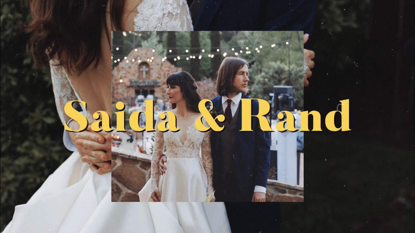 Saida + Rand | Conroe, Texas | Madera Estates Wedding and Events
